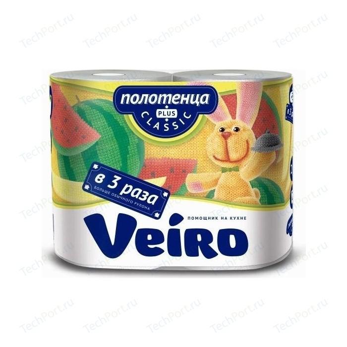 Бумажные полотенца Veiro Classic Plus белые 2 слоя рулона