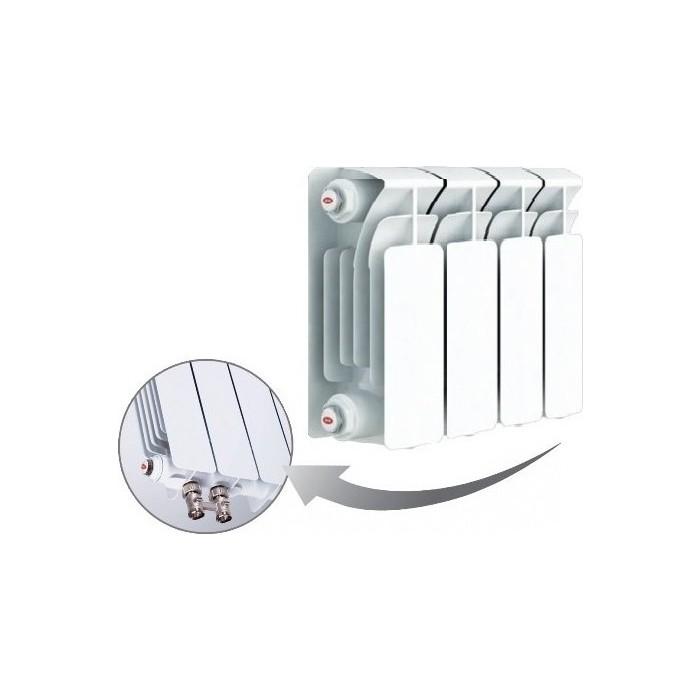 Радиатор отопления RIFAR BASE VENTIL 200 4 секции биметаллический нижнее правое подключение (R20004 НПП) биметаллический радиатор rifar рифар b 500 нп 10 сек лев кол во секций 10 мощность вт 2040 подключение левое