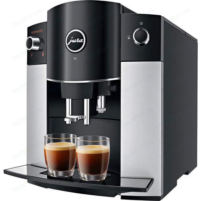 Кофемашина автоматическая Jura D6 Platin EU (15181)