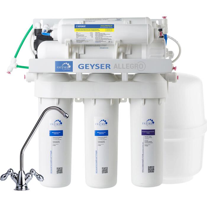 Фильтр обратного осмоса Гейзер Аллегро ПМ с металлическим баком 12л., кран 7 (20039) фильтр насадка на кран гейзер