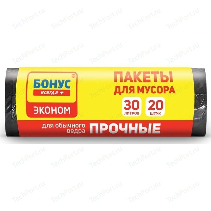 Пакеты для мусора БОНУС ЭКОНОМ 20шт, 30л, размер 45*55, черный