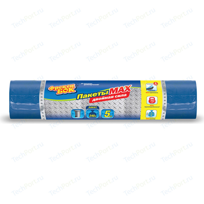 Пакеты для мусора ФРЕКЕН БОК Max 5шт, 240л, многослойный синий
