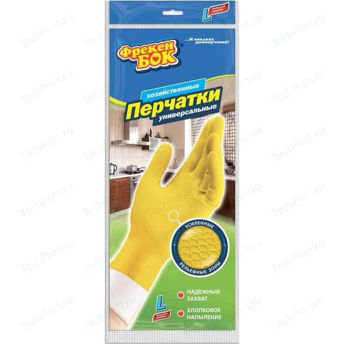 Перчатки хозяйственные ФРЕКЕН БОК 2шт универсальные для мытья посуды L удлиненные