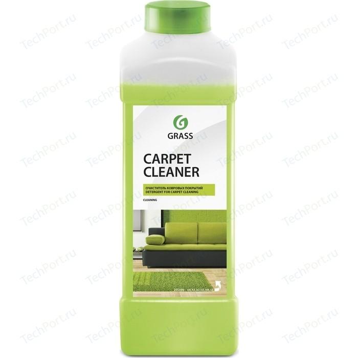 Очиститель ковровых покрытий GRASS Carpet Cleaner (низкопенный), 1л