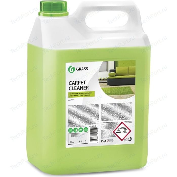 Очиститель ковровых покрытий GRASS Carpet Cleaner (низкопенный), 5 л