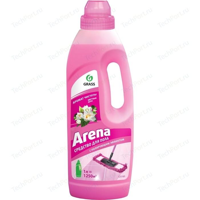 """Средство для пола GRASS с полирующим эффектом """"ARENA"""" Цветущий лотос, 1л"""