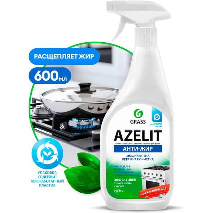 Чистящее средство GRASS для кухни Azelit (флакон), 600 мл