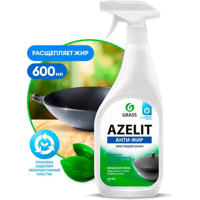 Чистящее средство GRASS Azelit (казан), 600 мл