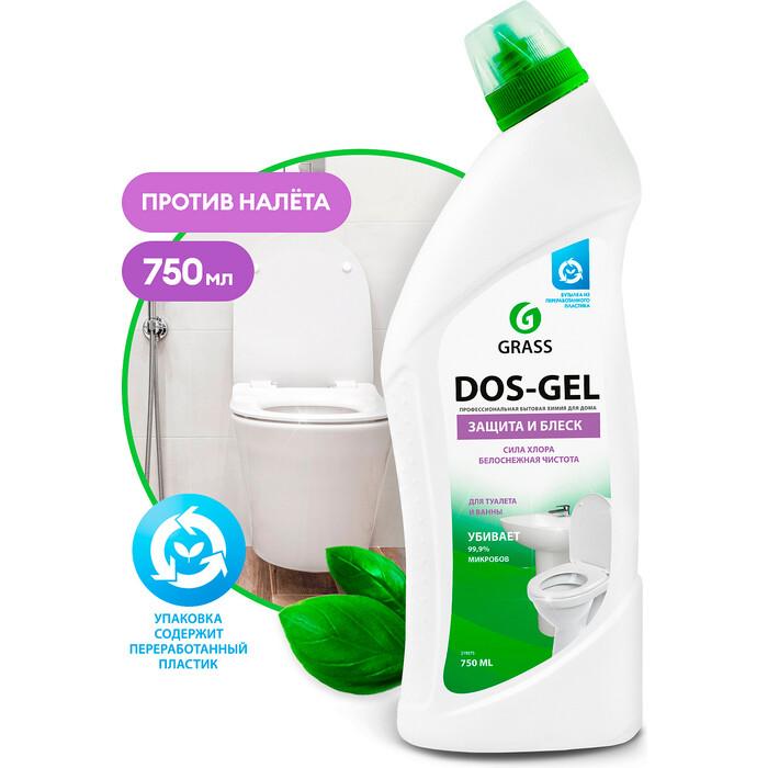 Дезинфицирующий чистящий гель GRASS Dos Gel, 750мл