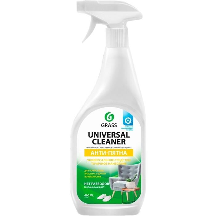 Универсальное чистящее средство GRASS Universal Cleaner, 600мл