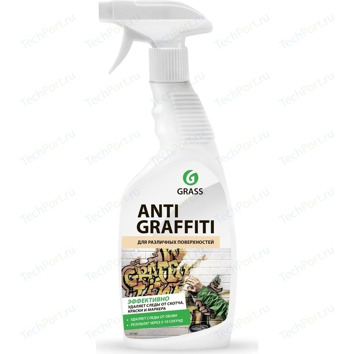 Пятновыводитель GRASS Antigraffiti, 600мл