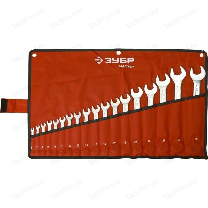 Набор ключей комбинированных Зубр 18шт 6-32 мм (27087-H18)