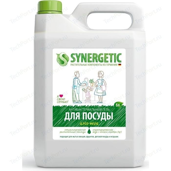 Средство для мытья посуды Synergetic АЛОЭ, концентрированное , 5 л