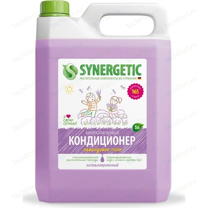 Кондиционер Synergetic для белья ЛАВАНДОВОЕ ПОЛЕ, 5 л кондиционер synergetic для белья миндальное молочко 5 л