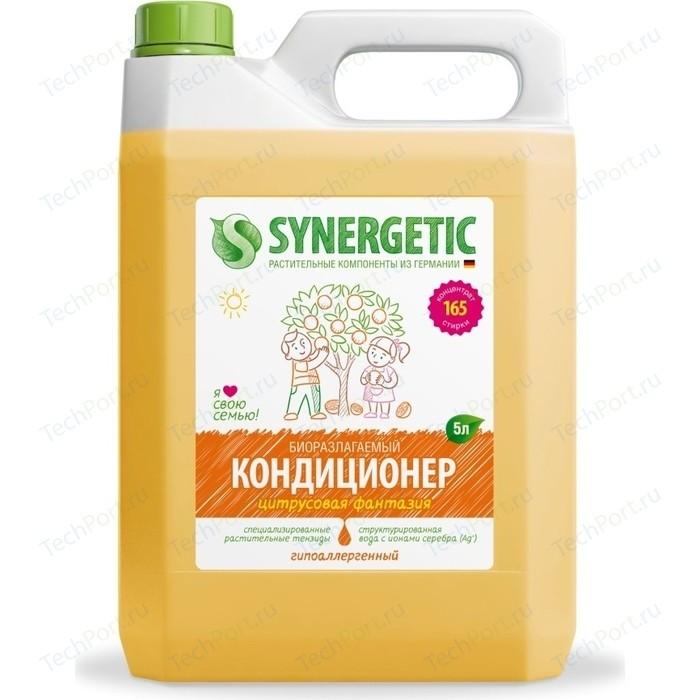 Кондиционер Synergetic для белья ЦИТРУСОВАЯ ФАНТАЗИЯ , 5 л кондиционер synergetic для белья миндальное молочко 5 л