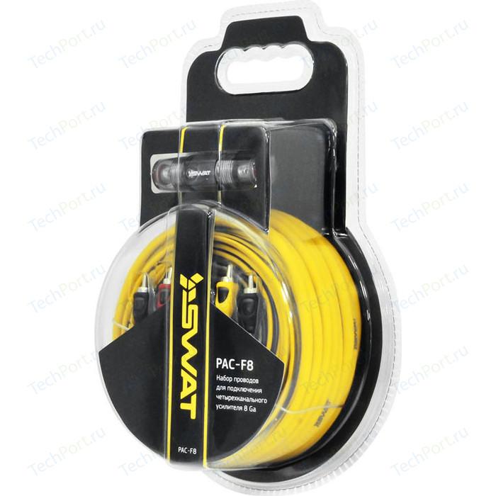 Набор проводов SWAT PAC-F8