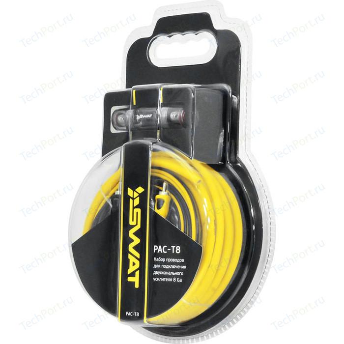 Набор проводов SWAT PAC-T8