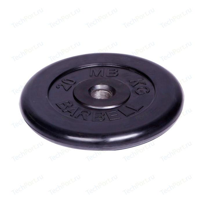 Диск обрезиненный MB Barbell 51 мм. 20 кг. черный Стандарт диск обрезиненный mb barbell 26 мм 10 кг черный стандарт