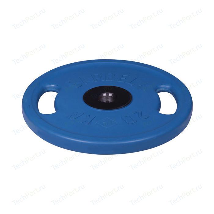 Диск олимпийский MB Barbell 51 мм. 20 кг. синий Евро-Классик с ручками
