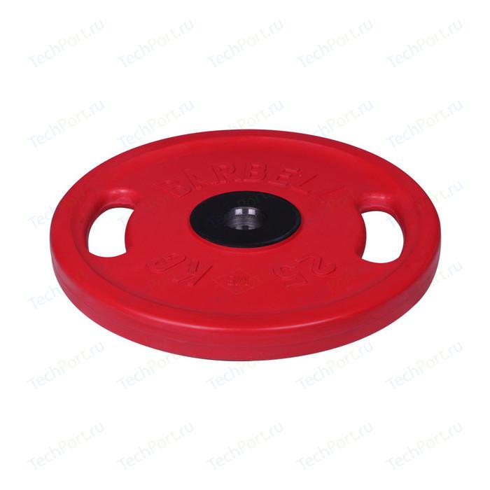 Диск олимпийский MB Barbell 51 мм. 25 кг. красный Евро-Классик с ручками