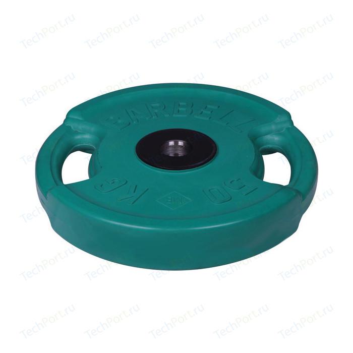 Диск олимпийский MB Barbell 51 мм. 50 кг. зеленый Евро-Классик с ручками