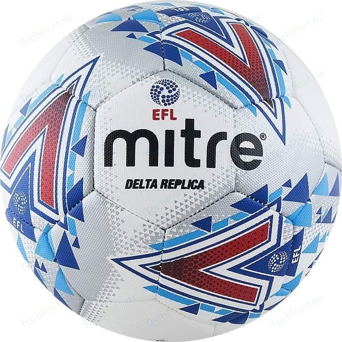 Мяч футбольный Mitre Delta Replica BB1981WHL р.5