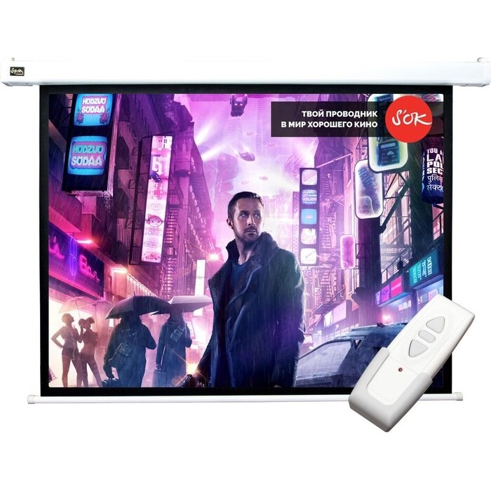 Фото - Экран для проектора Sakura 146x110 Motoscreen 4:3 72'' (SCPSM-146x110) экран для проектора sakura 183x183 motoscreen 1 1 102 gray scpsm 183x183 gr