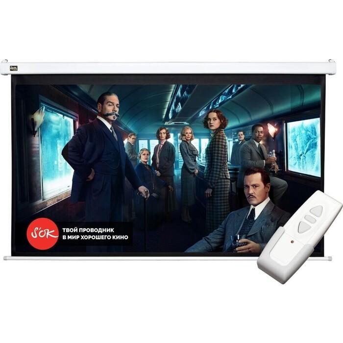 Фото - Экран для проектора Sakura 200x112 Motoscreen 16:9 90'' (SCPSM-200x112) экран для проектора sakura 183x183 motoscreen 1 1 102 gray scpsm 183x183 gr