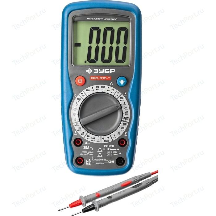 Мультиметр Зубр PRO-815-T Профессионал (59815-T)