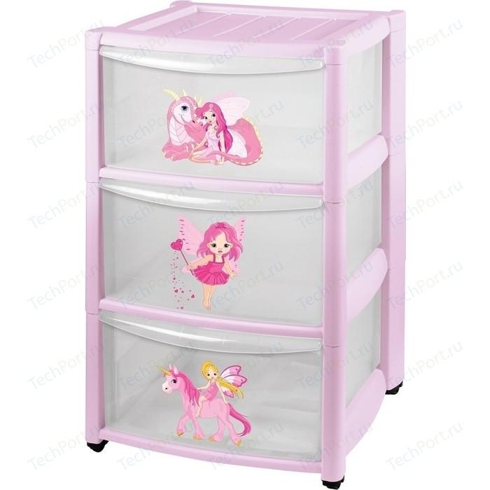 Комод детский Бытпласт на колесах 3 ящика (розовый) (43134280597)