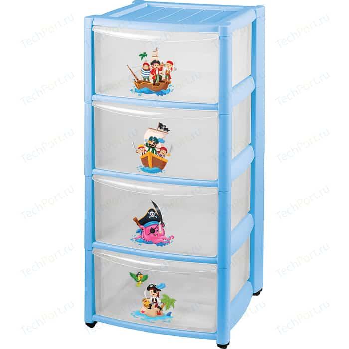 Комод детский Бытпласт на колесах 4 ящика (голубой) (431342502)