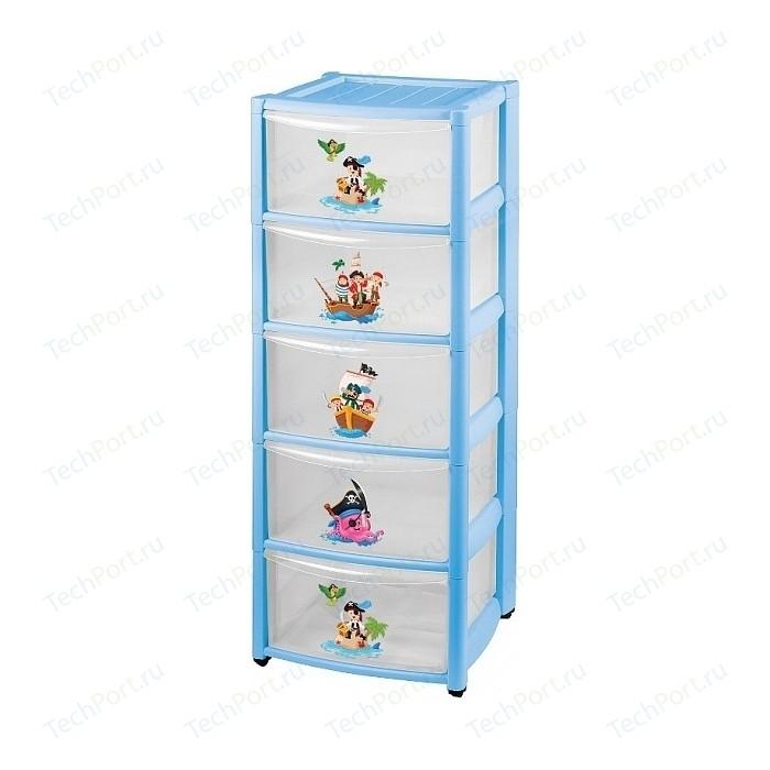 Комод детский Бытпласт на колесах 5 ящиков (голубой) (431342902)