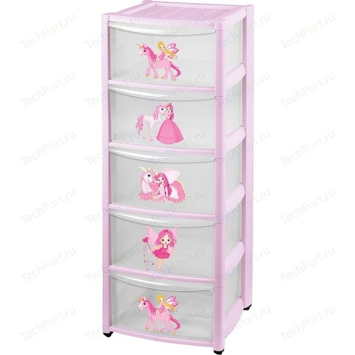 Комод детский Бытпласт на колесах 5 ящиков (розовый) (43134290597)