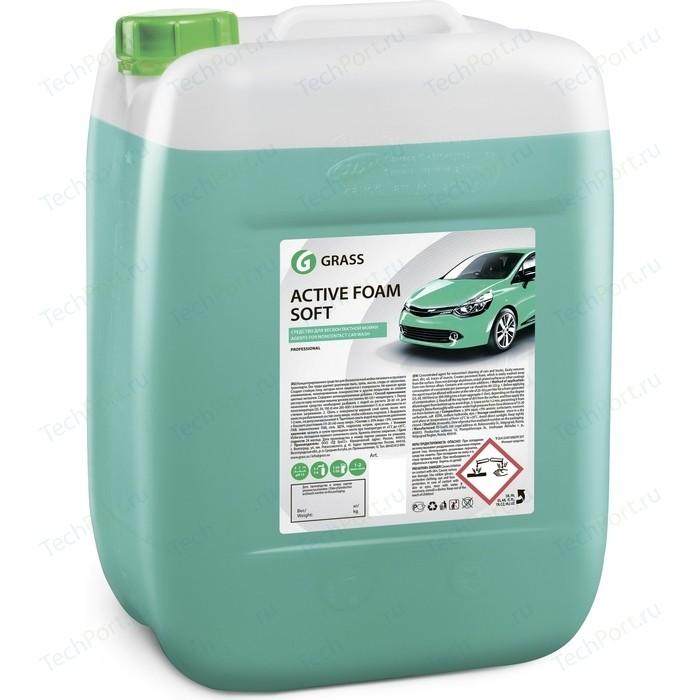 Активная пена GRASS Active Foam Soft, 22 кг