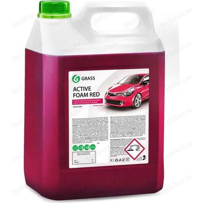 Активная пена GRASS Active Foam Red, красная пена, 5,8 кг