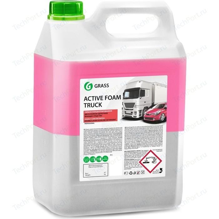 Активная пена GRASS Active Foam Truck, для грузовиков, 6 кг