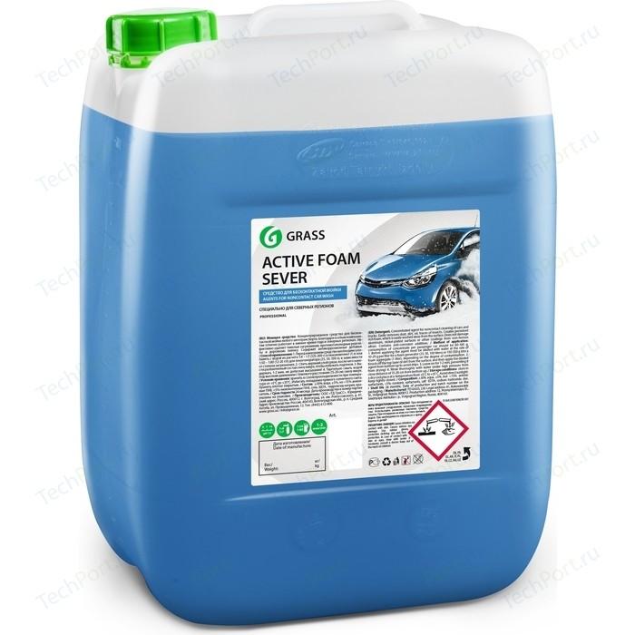 Средство для бесконтактной мойки GRASS Active Foam Sever, 20 кг