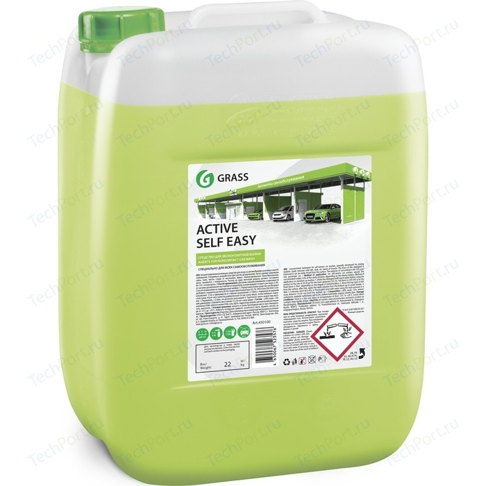 Активная пена GRASS Active Self Easy, 22 кг
