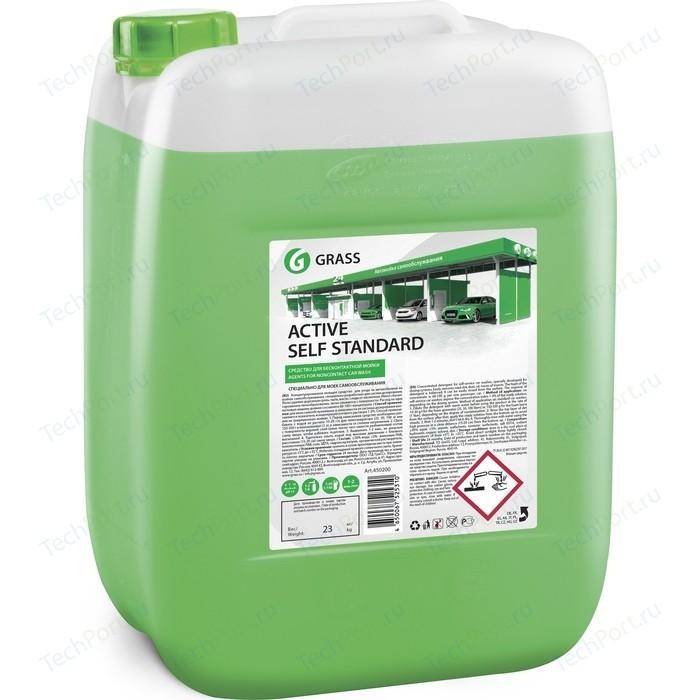 Активная пена GRASS Active Self Standard, 23 кг