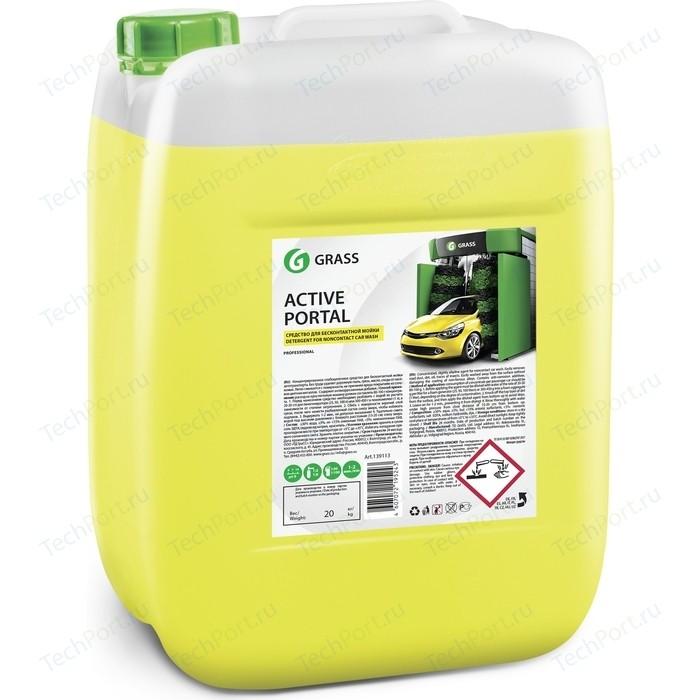 Активная пена GRASS Active Portal, 20 кг