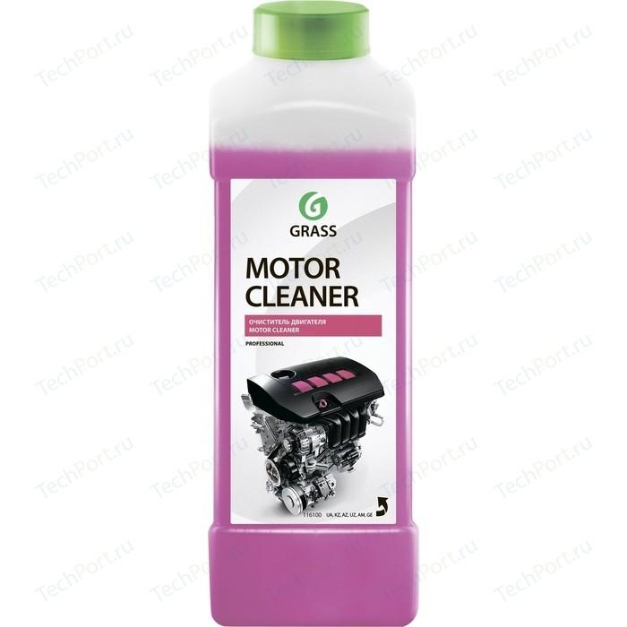 Очиститель двигателя GRASS Motor Cleaner, 1 л