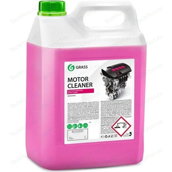 Очиститель двигателя GRASS Motor Cleaner, 5,8 кг
