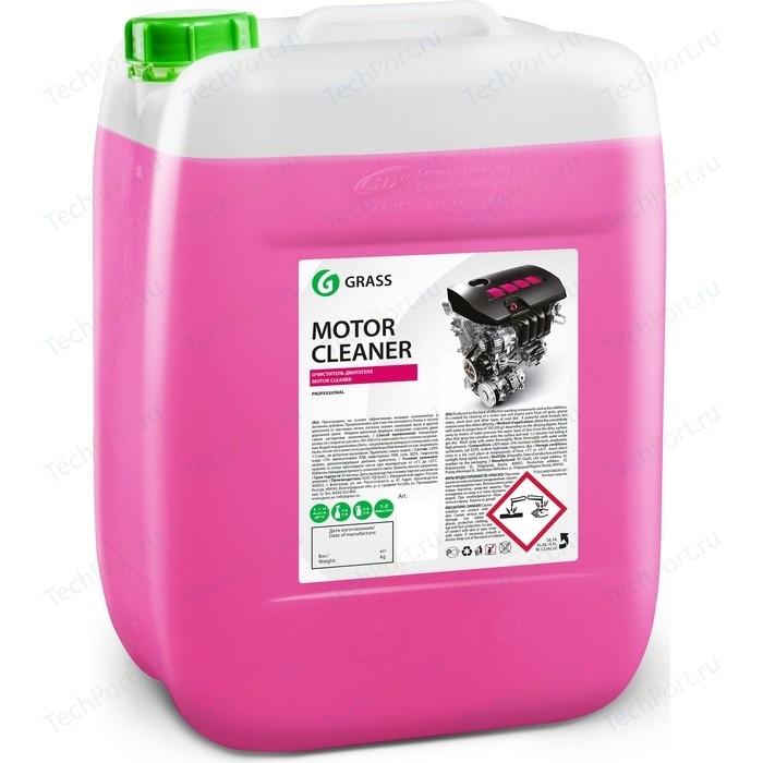 Очиститель двигателя GRASS Motor Cleaner, 21 кг