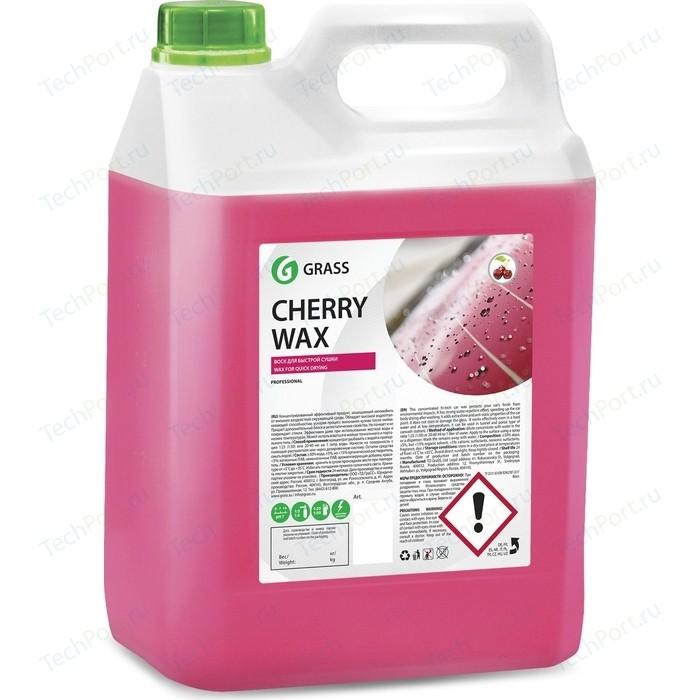 Холодный воск GRASS Cherry Wax, 5 кг