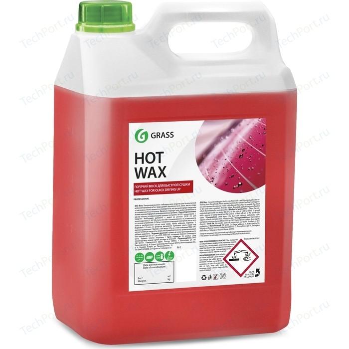 Горячий воск GRASS Hot wax, 5 кг