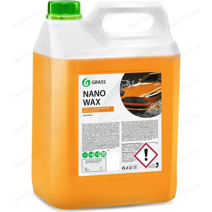 Нановоск с защитным эффектом GRASS Nano Wax, 5 кг