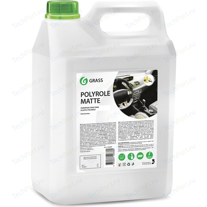 Полироль-очиститель пластика GRASS Polyrole Matte матовый блеск (Ваниль), 5 кг