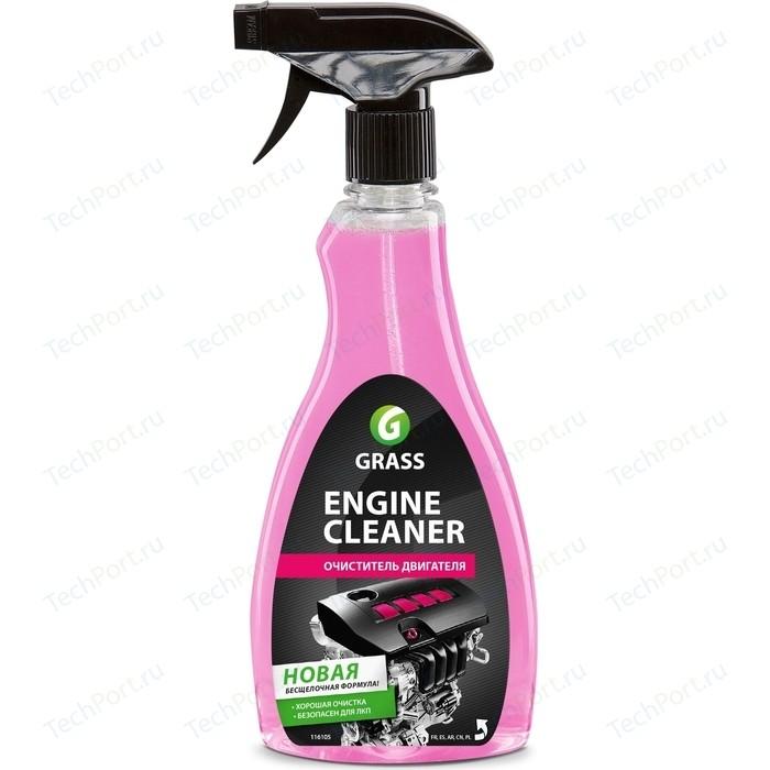 Очиститель двигателя GRASS Engine Cleaner, 500 мл