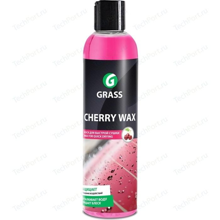 Холодный воск GRASS Cherry Wax, 250 мл