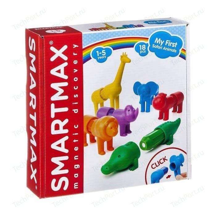 Магнитный конструктор Bondibon SmartMax Мой первый Сафари-зоопарк, 18 деталей (ВВ2195)